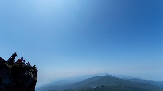 【登山者応援プラン】羅臼岳・知床連山登山者にうれしい特典多数★夕食は人気NO1<上膳 地の涯御膳>