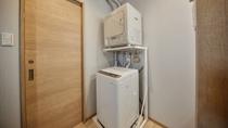 【1LDK】洗濯機&乾燥機