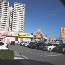 サンエー浜川店