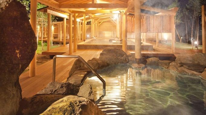 【宿泊ホテルおまかせ】秋の高原リゾート満喫★2食付き宿泊プラン