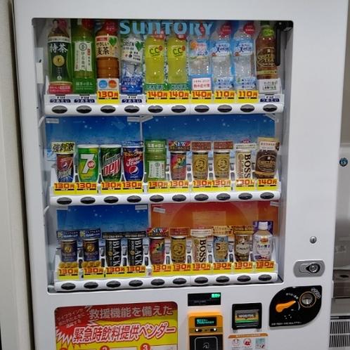 自動販売機(有料/3階)