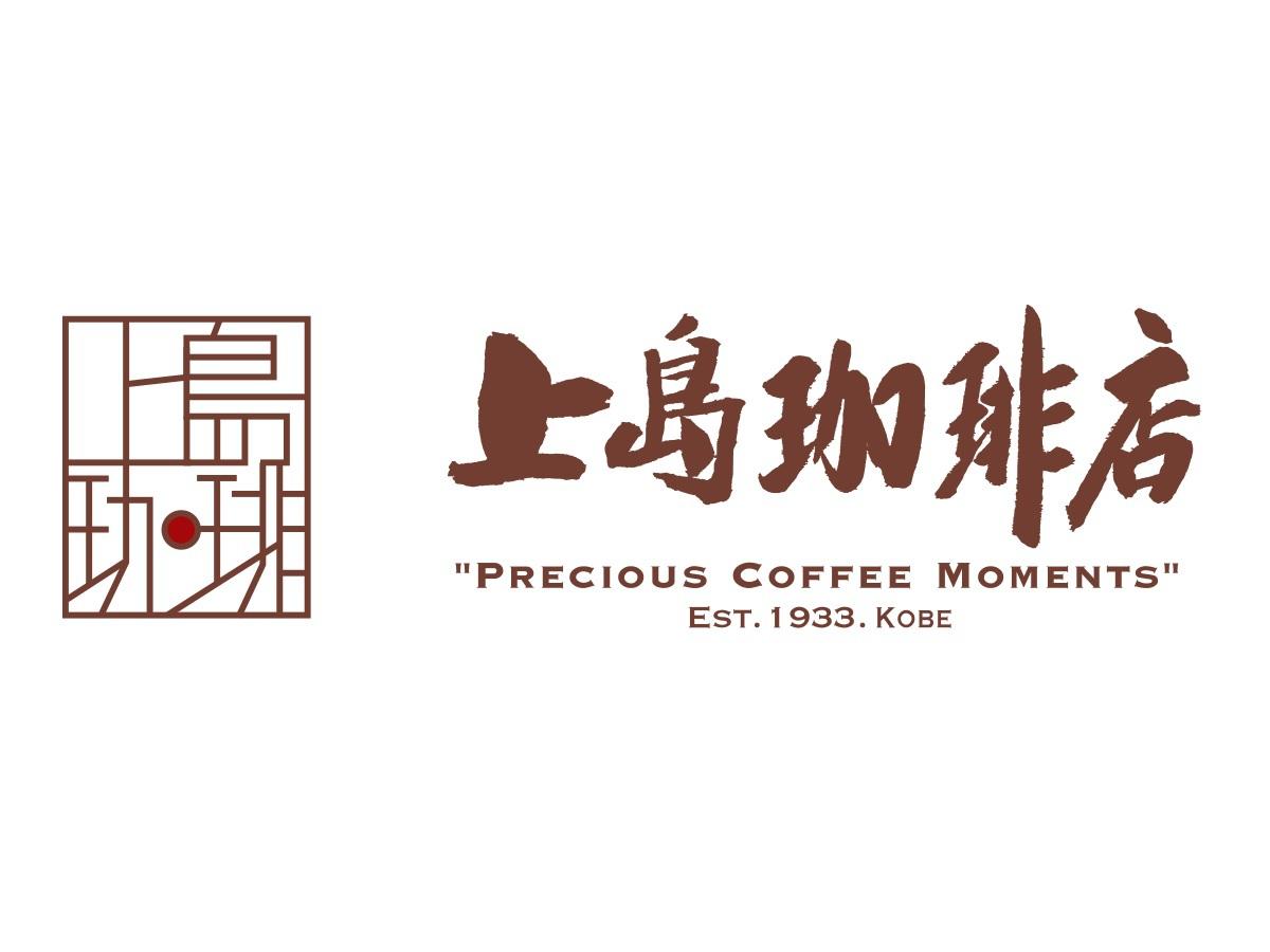 上島珈琲店(1F:朝食会場)