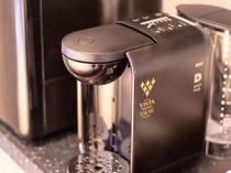 コーヒーマシン(スーペリアルーム設置)