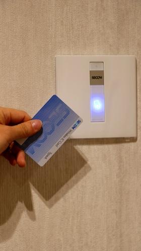 【セキュリティカード(女性専用)】女性階には、専用カードが必要です。