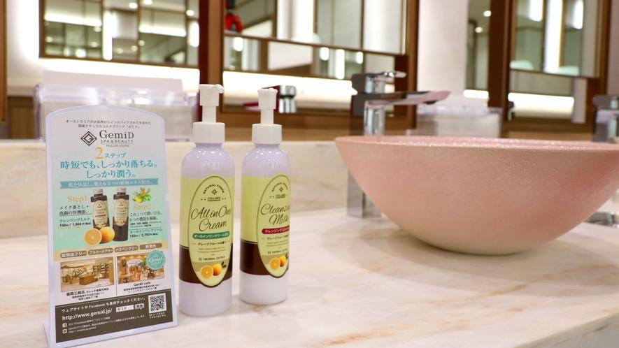 【ゼミド・オールインワンジェル】化粧下地の6つの役割をひとつに凝縮した多機能クリーム。