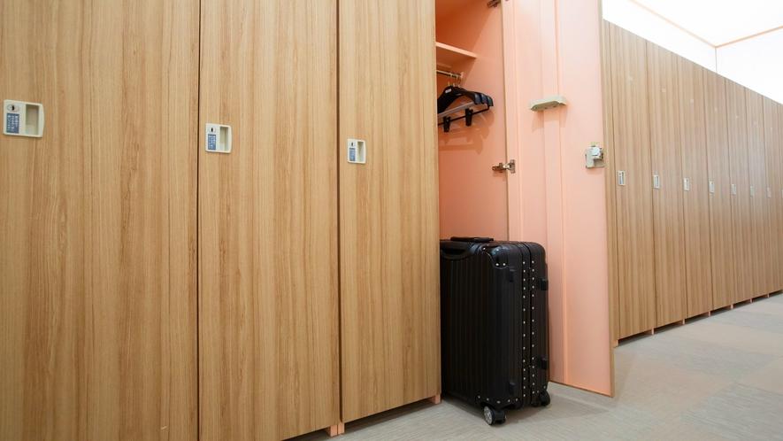 【バッゲージルーム】大きい荷物はこちらで保管。鍵の無料貸し出ししています。