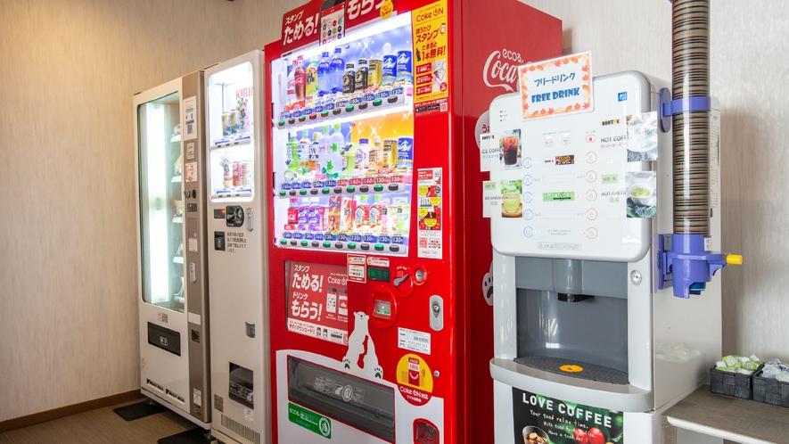 【5階無料コーヒーマシーン】ラウンジでキーコーヒー&緑茶が無料。ホット・アイス両方OK!