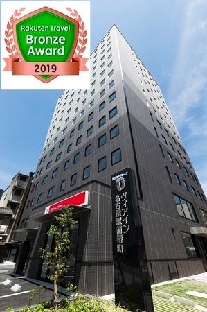 ヴィアイン名古屋駅前椿町(JR西日本グループ)