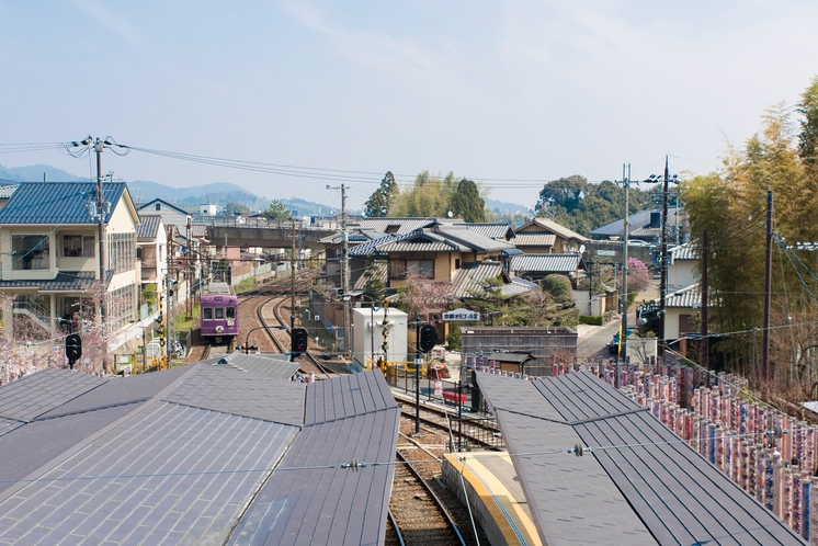 真下は京福電鉄の嵐山駅