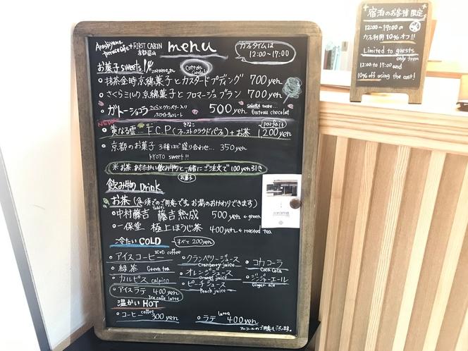 【嵐山テラスカフェ】屋上テラスにて12:00~17:00にご利用頂けます♪