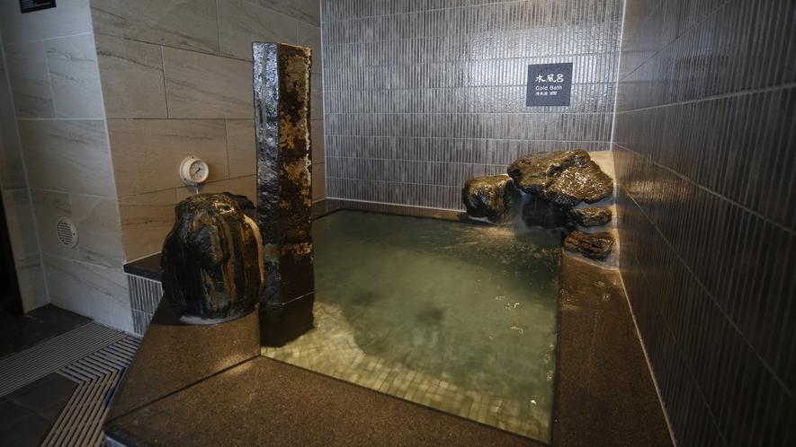 ◆男性大浴場≪天然温泉南部の湯≫ 水風呂 キンッキンに冷えてます!(水温:13℃)