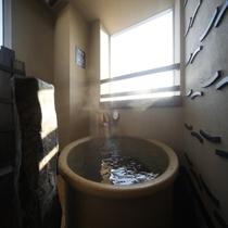 ◆男性壺風呂(昼)