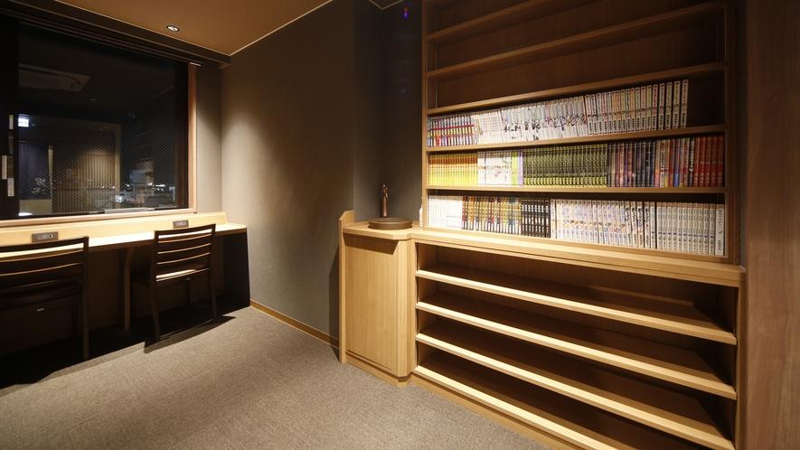 ◆漫画コーナー 13階