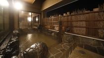 ◆男性大浴場≪天然温泉南部の湯≫ 露天風呂(湯温:41~42℃)