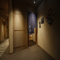 ◆男性大浴場入口