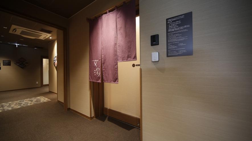 ◆女性大浴場入口 13階 営業時間:15時~翌10時