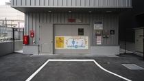 ◆駐車場 料金:700円/日(1台)