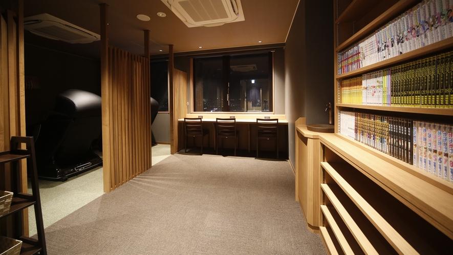 ◆湯上り処 13階