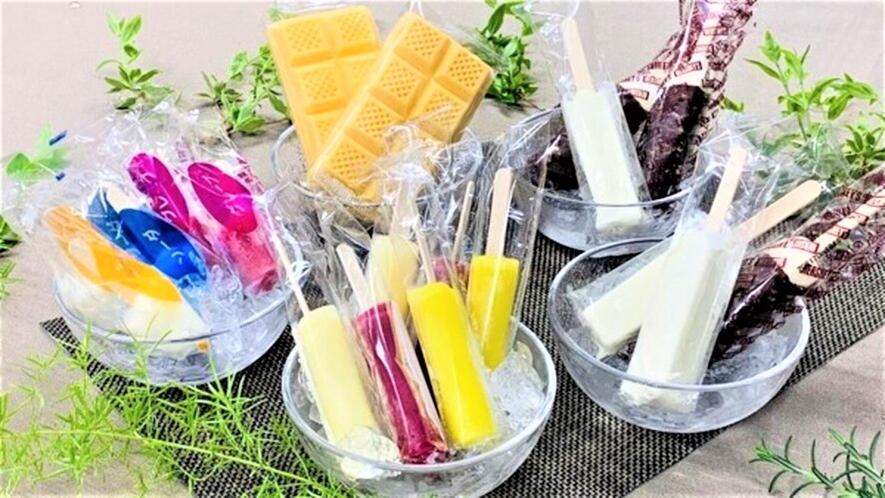 ◆期間限定 15時~25時 アイスキャンディサービス