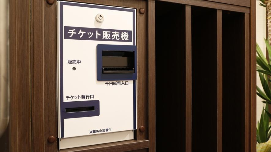 ◆VOD券売機 2階・8階