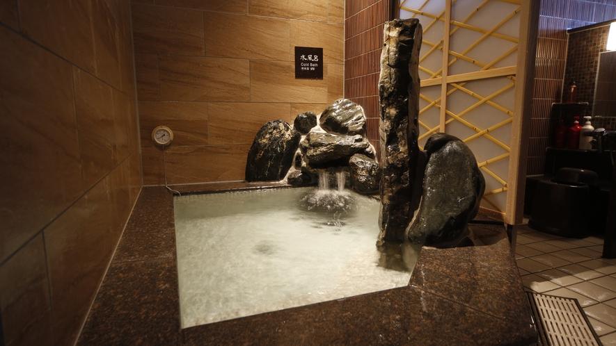 ◆女性大浴場≪天然温泉南部の湯≫ 水風呂 キンッキンに冷えてます!(水温:13℃)