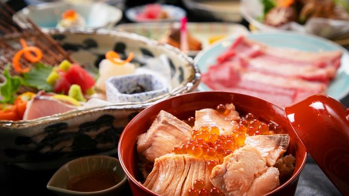 【秋冬旅セール】<基本会席>名物☆季節にあわせた「海沿い宿の海鮮飯」