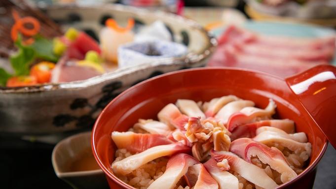 【基本会席】名物☆季節にあわせた「海沿い宿の海鮮飯」
