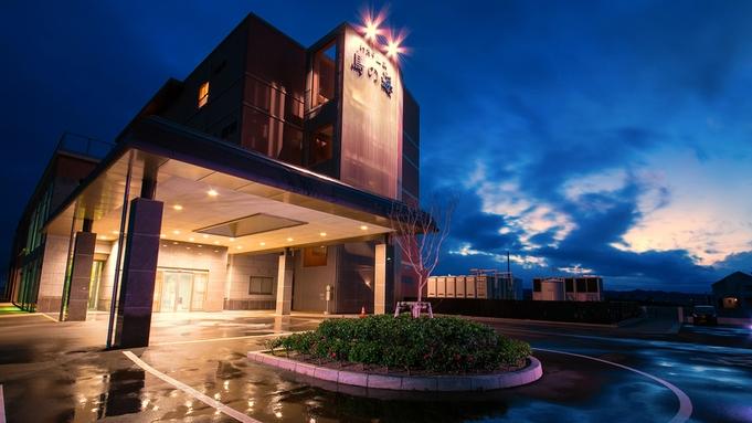【素泊まり】<わたり町唯一>「天然温泉」にどっぷり♪「太平洋」「蔵王連峰」を望む眺望も自慢!