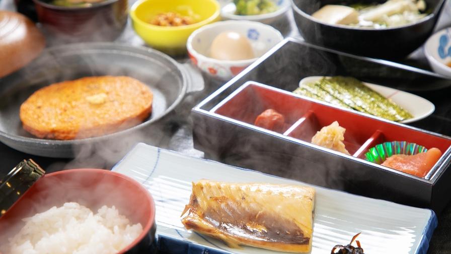 """【1泊朝食】""""海沿い""""の旅先ならではのお料理と""""眺めの良いレストラン""""ですがすがしい朝の目覚めを♪"""