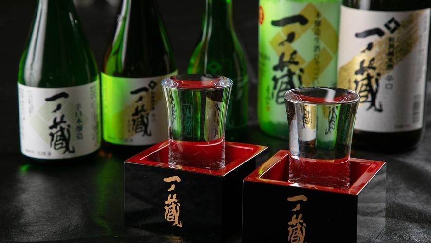 【仙台地酒】