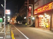 【市街地の繁華街】たくさんの飲食店が並んでいます。当館より徒歩10分と徒歩圏内です。
