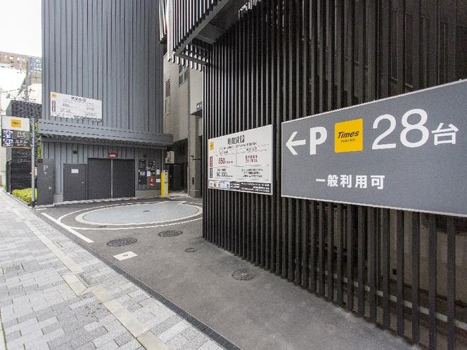 機械式立体駐車場 入口