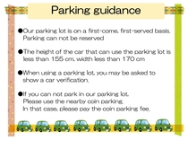 Parking guidance