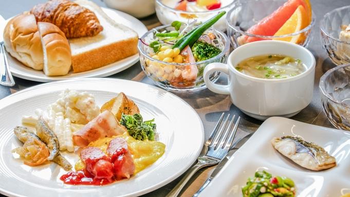 【秋冬旅セール】スタンダード<和洋ビュッフェ朝食付き>