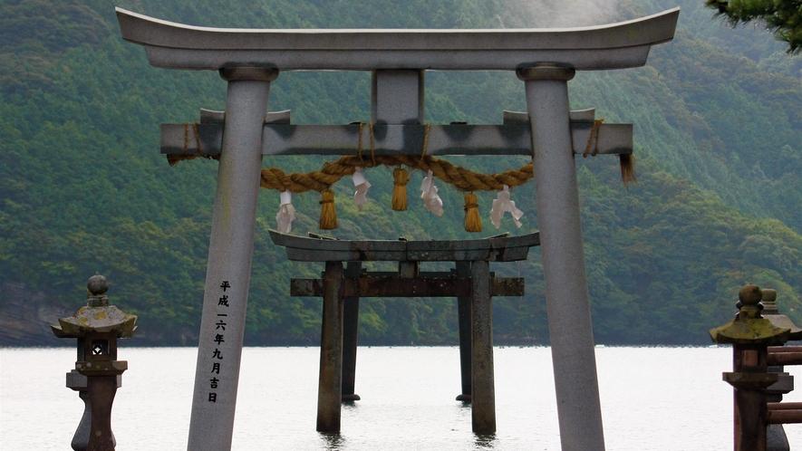 *【周辺】和多都美神社(車で約55分)
