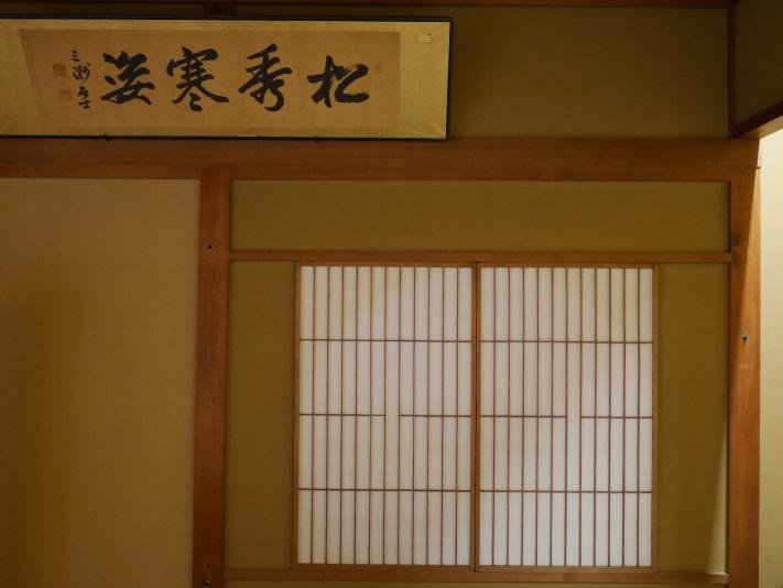 客室-(色)和室2間+縁側(46平米タイプ)