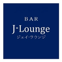 BAR J-Lounge(14階)