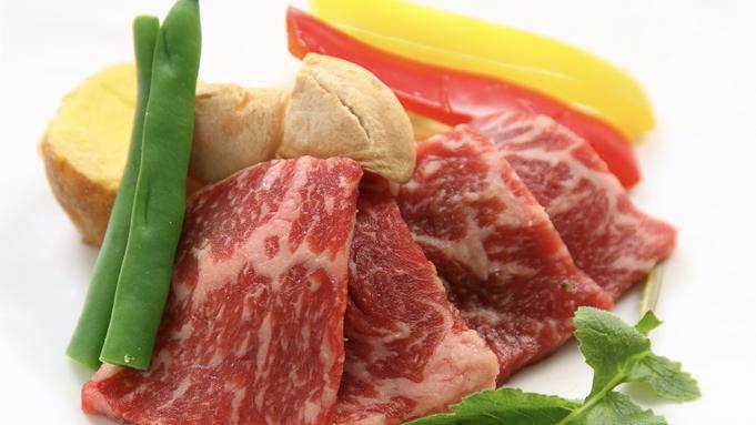 【秋冬旅セール】肉汁溢れる白老牛の陶板焼きプラン!北海道の大地の恵みの朝食付き♪<2食付き>