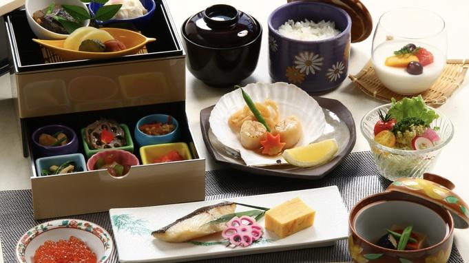 【海側の部屋確約】日本海に沈む絶景の夕映が見れます!北の幸の和朝食付き<朝食付き>