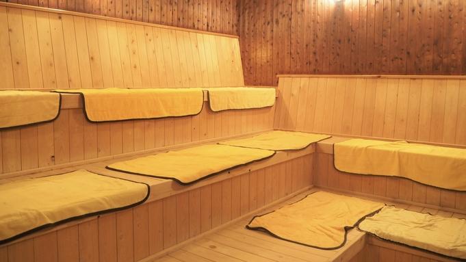 【秋冬旅セール】日本海に沈む夕映を見ながら温泉を手軽に満喫♪ お部屋は禁煙<素泊まり>