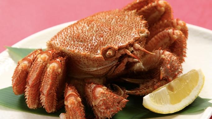 【秋冬旅セール】北海道といえば毛蟹!毛蟹の姿盛りと白老牛すき焼き付き夕食プラン!<2食付き>