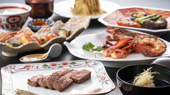【部屋食】お部屋で鉄板焼ディナーをご堪能「インルームダイニング」×「佐賀竹彩 鉄板焼ディナー」プラン