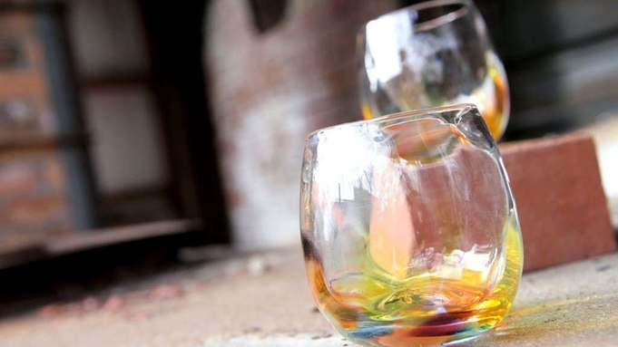佐賀の伝統工芸「肥前びーどろ」副島硝子 プレゼント特典付プラン(朝食付)