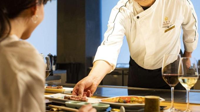 【佐賀県民限定プラン】デラックスツインに無料アップグレード!5大特典付鉄板焼ディナー 20時〜