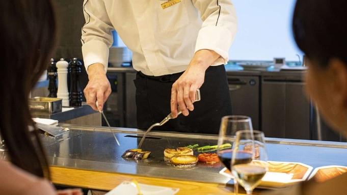 【ご夕食20:00スタート】「活オマール海老」&絶品「佐賀牛」鉄板焼ディナー(2食付)(2食付)