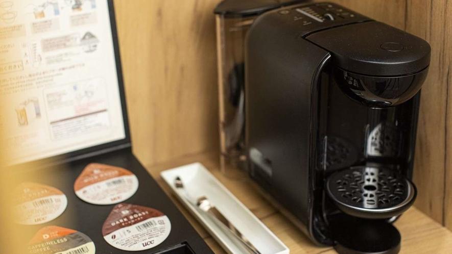 客室/ドリップコーヒー