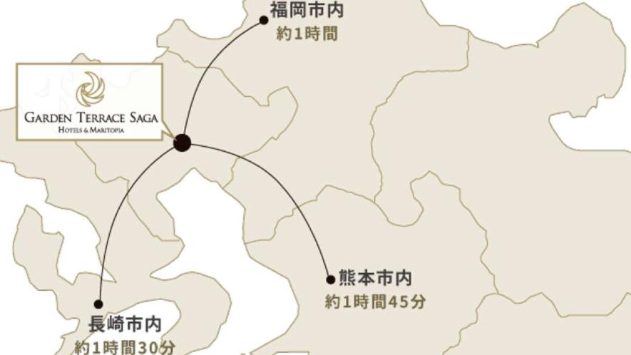 福岡市中心部から車で約1時間、観光へのアクセスも抜群!