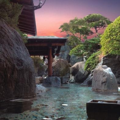 【秋冬旅セール】『かげつ甲州牛の溶岩焼き』&6,000坪の日本庭園と大露天岩風呂でゆったり寛ぐプラン