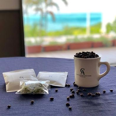 【夏旅セール】【朝食付】CANNAN Coffee & Hotel・スタンダードプラン