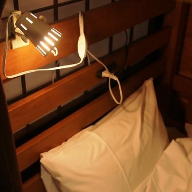 【女性専用 ドミトリールーム】二段ベッドをシェアして過ごす♪一期一会の出会いを大切にして〜素泊り〜